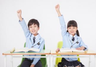 教育部要求不得设置重点班 学校该不该分重点班