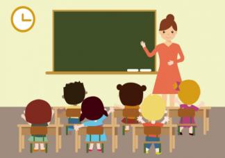 新老师如何上好开学第一课 开学第一课怎么上比较好