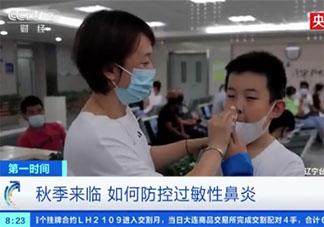 医生提醒过敏性鼻炎不能使用抗生素 过敏性鼻炎如何缓解