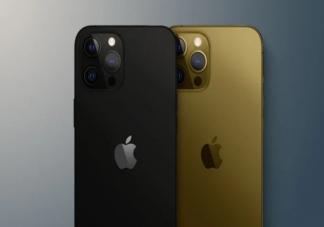 iPhone13系列参数对比 iPhone 13 系列价格是多少