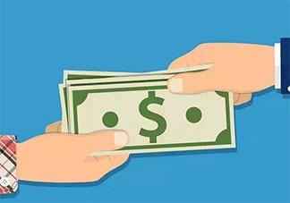 熟人借钱要写借条吗 借条有什么作用