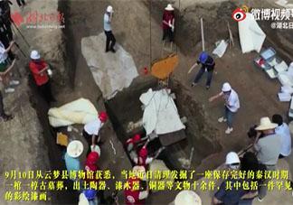 孝感再现一保存完好秦汉古墓 此次都找到了哪些文物