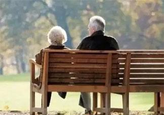开展养老理财产品试点有何重要意义 为什么要进行养老理财产品试点