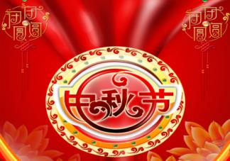 中秋节遇上疫情的心情说说 中秋节又逢疫情的感受句子