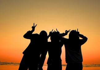 不对等的友情是啥体验 如何看待友情