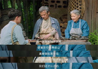 老人续弦儿女是否应该支持 如何看待老人续弦的问题