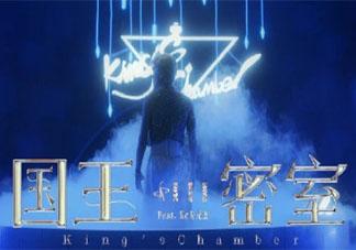 吴克群新歌《国王密室》歌词是什么 《国王密室》完整版歌词在线听歌