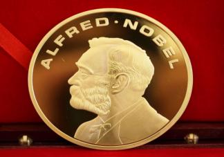 诺贝尔奖数学和化学哪个学科的奖项至今没有设立 蚂蚁庄园10月21日每日一题答案